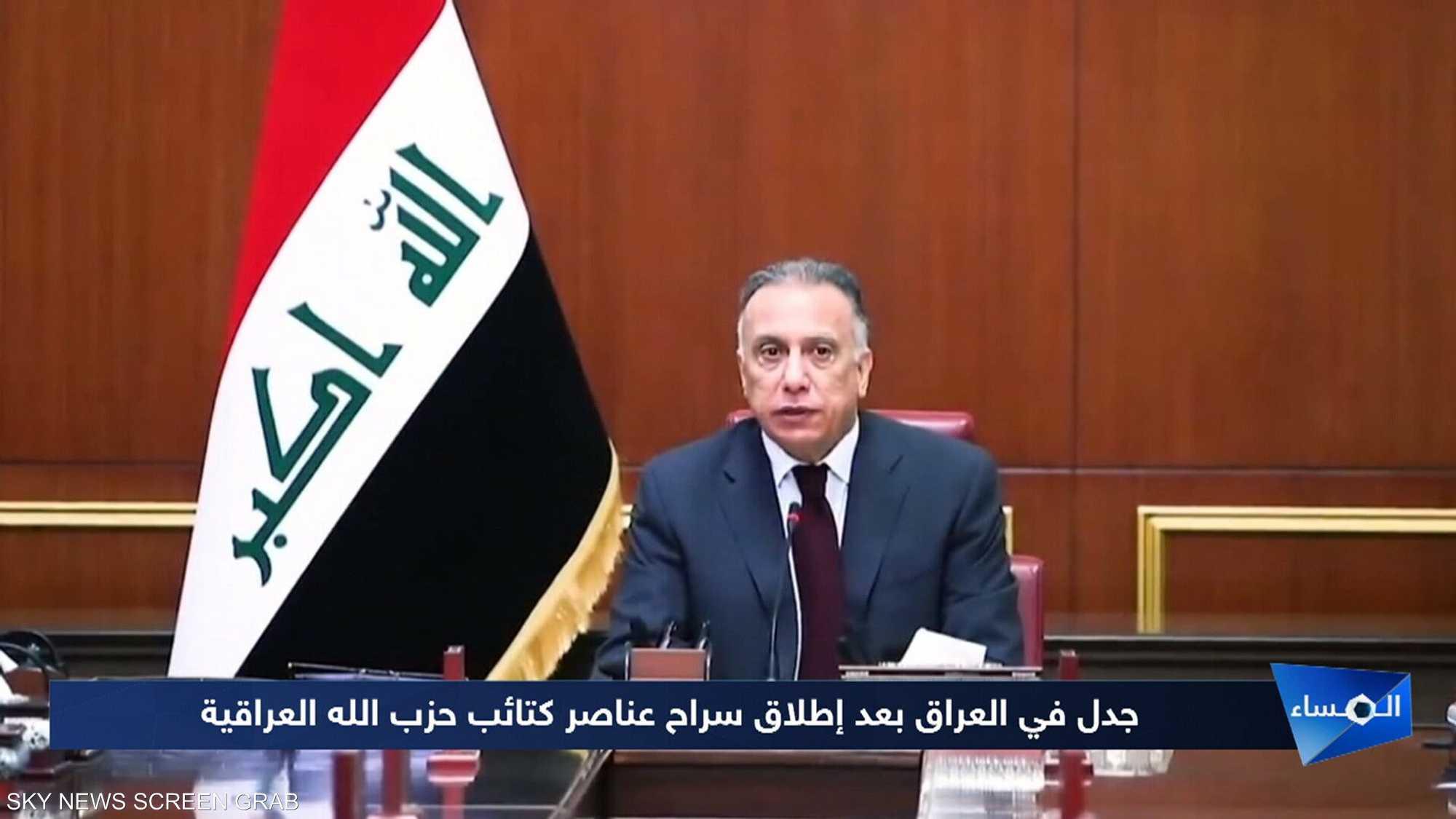 رئيس الحكومة العراقية