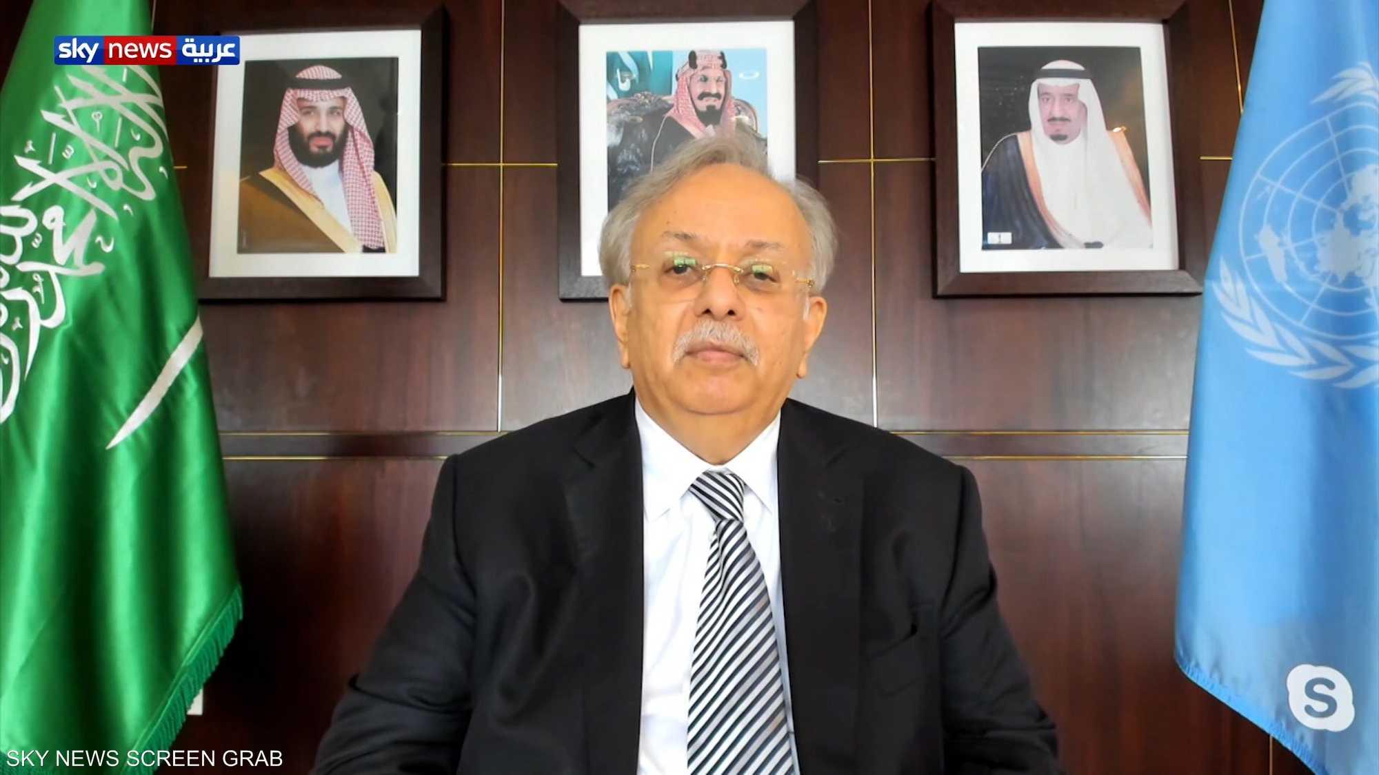"""السعودية تؤكد على """"موقف دولي موحد"""" ضد التصرفات الإيرانية"""