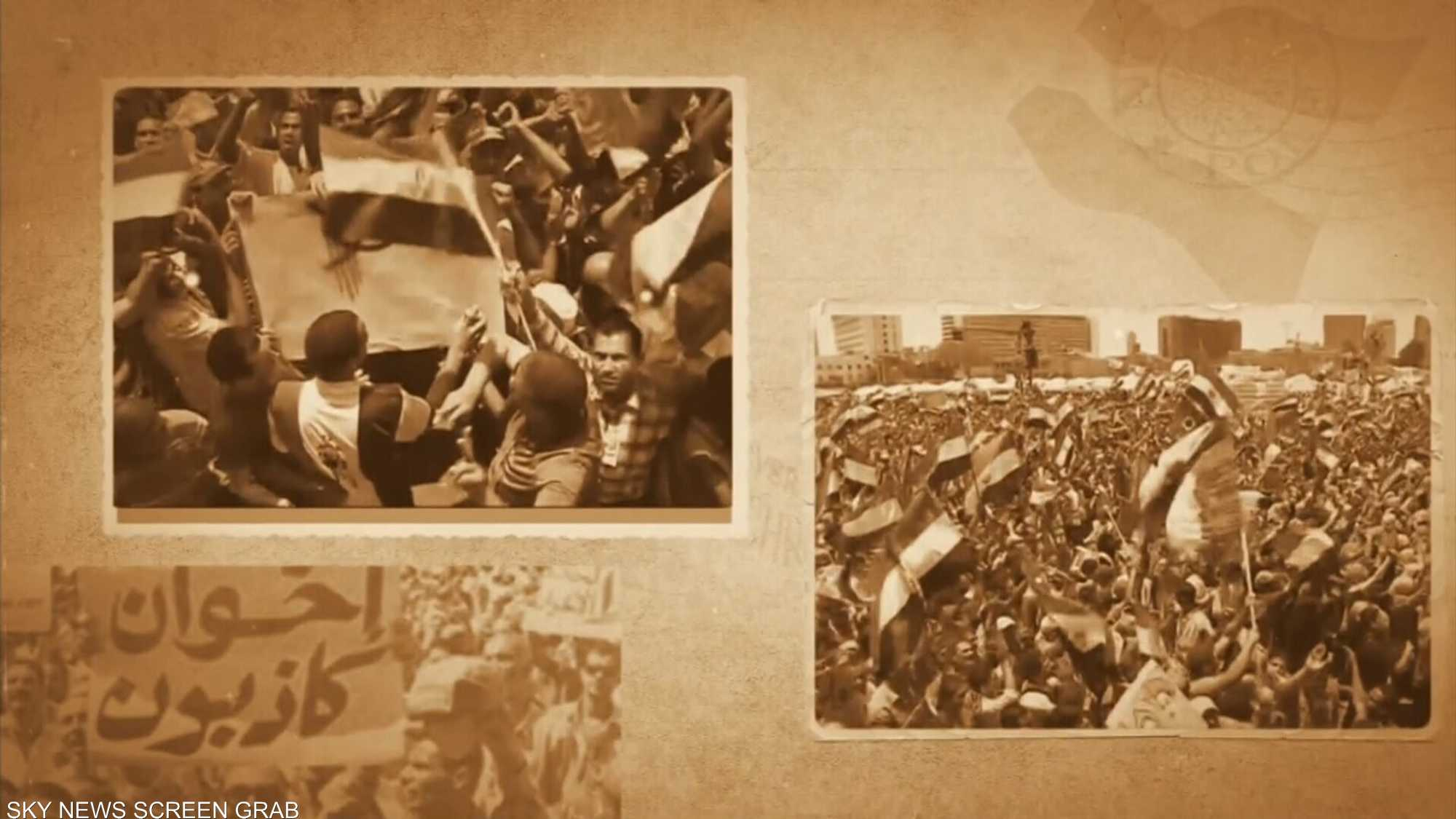 30 يونيو.. ذكرى انتصار الإرادة الشعبية
