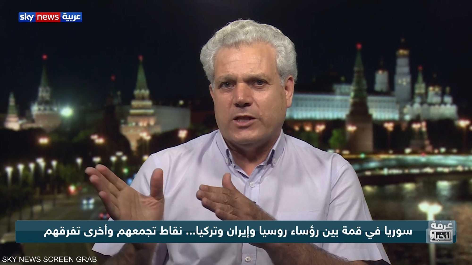 سوريا في قمة بين زعماء روسيا وإيران وتركيا