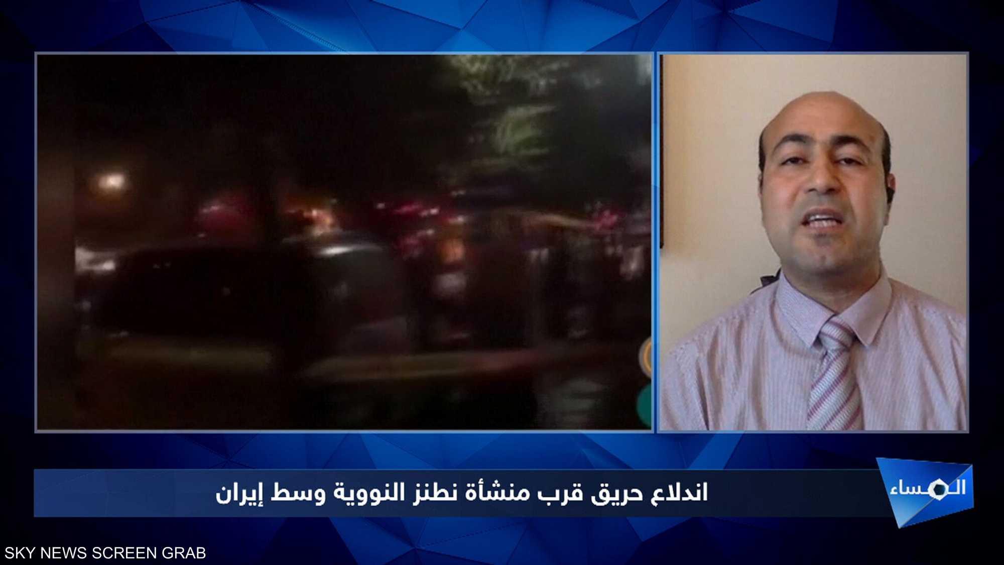 اندلاع حريق قرب منشأة نطنز النووية وسط إيران
