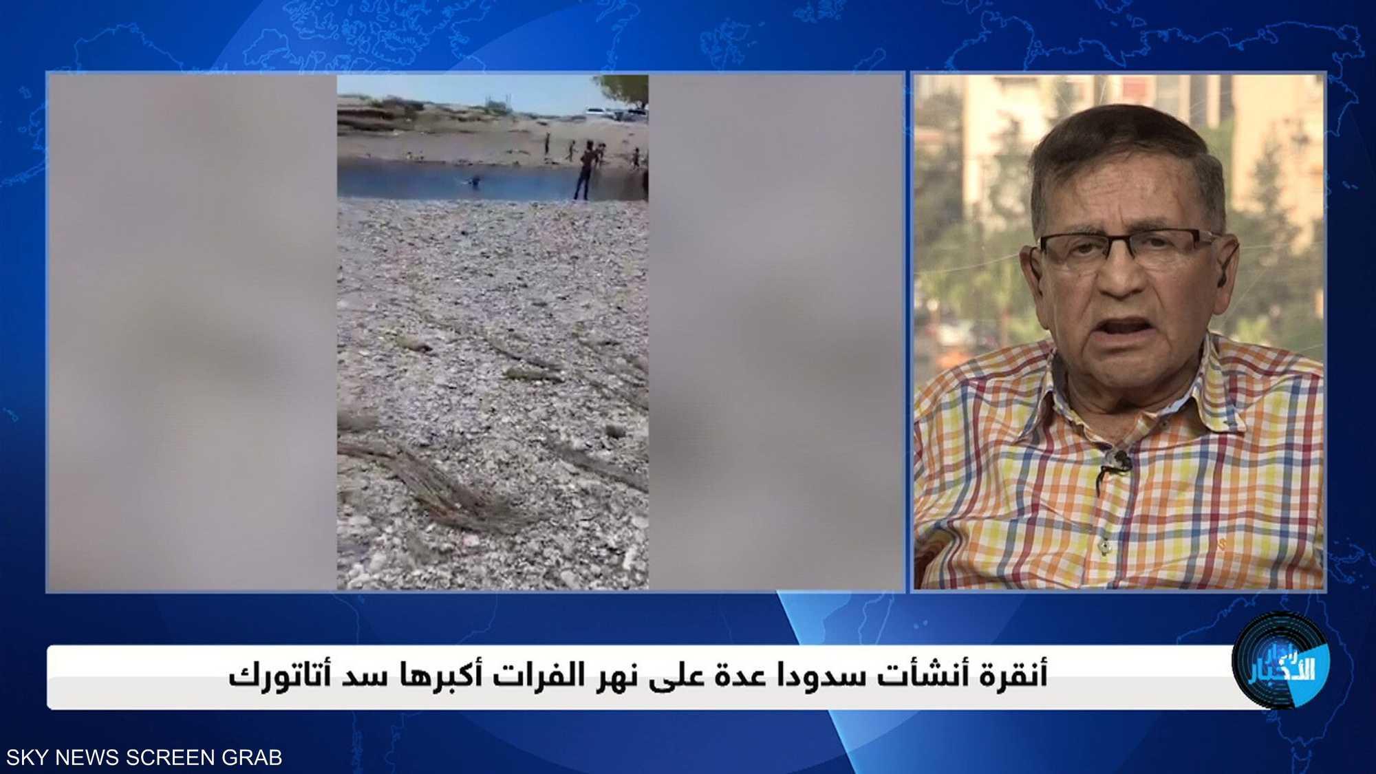 اتهامات لأنقرة بقطع مياه نهر الفرات عن السوريين