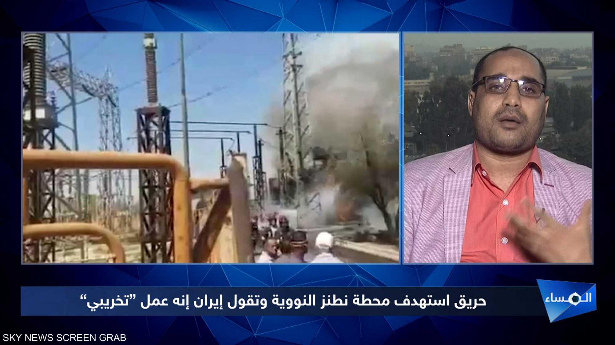 حوادث متكررة تطال منشآت للطاقة في إيران