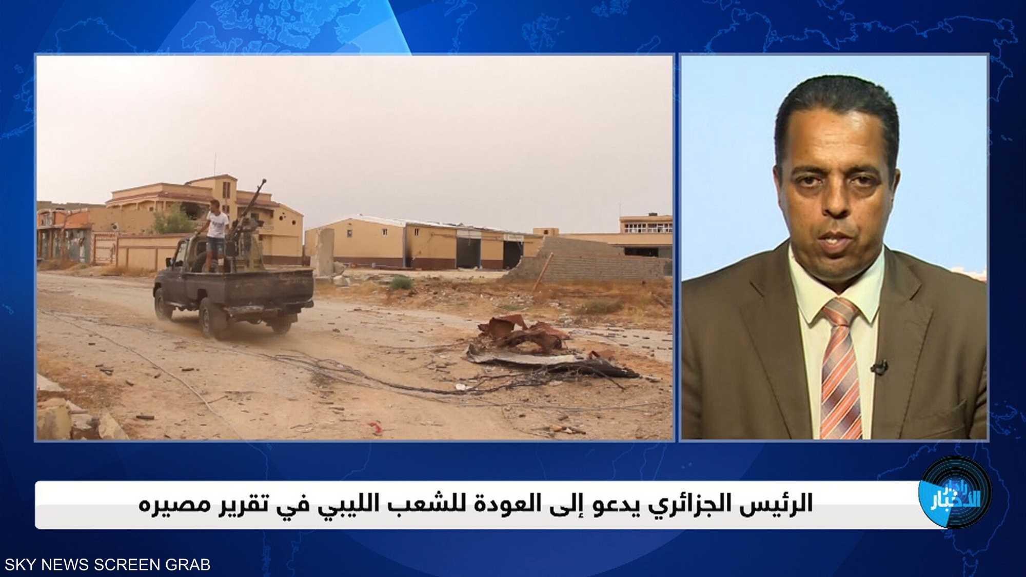 الرئيس الجزائري: الحكومة الحالية في ليبيا تجاوزها الزمن
