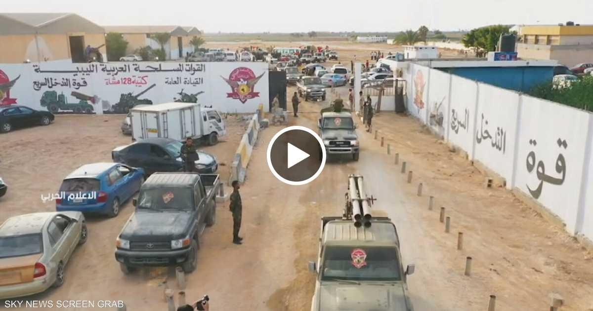 الجيش الوطني الليبي يستهدف 9 مواقع تركية بقاعدة الوطية