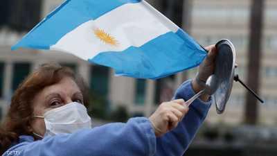 ديون الأرجنتين 66 مليار دولار.. ومفاوضات مع الدائنين