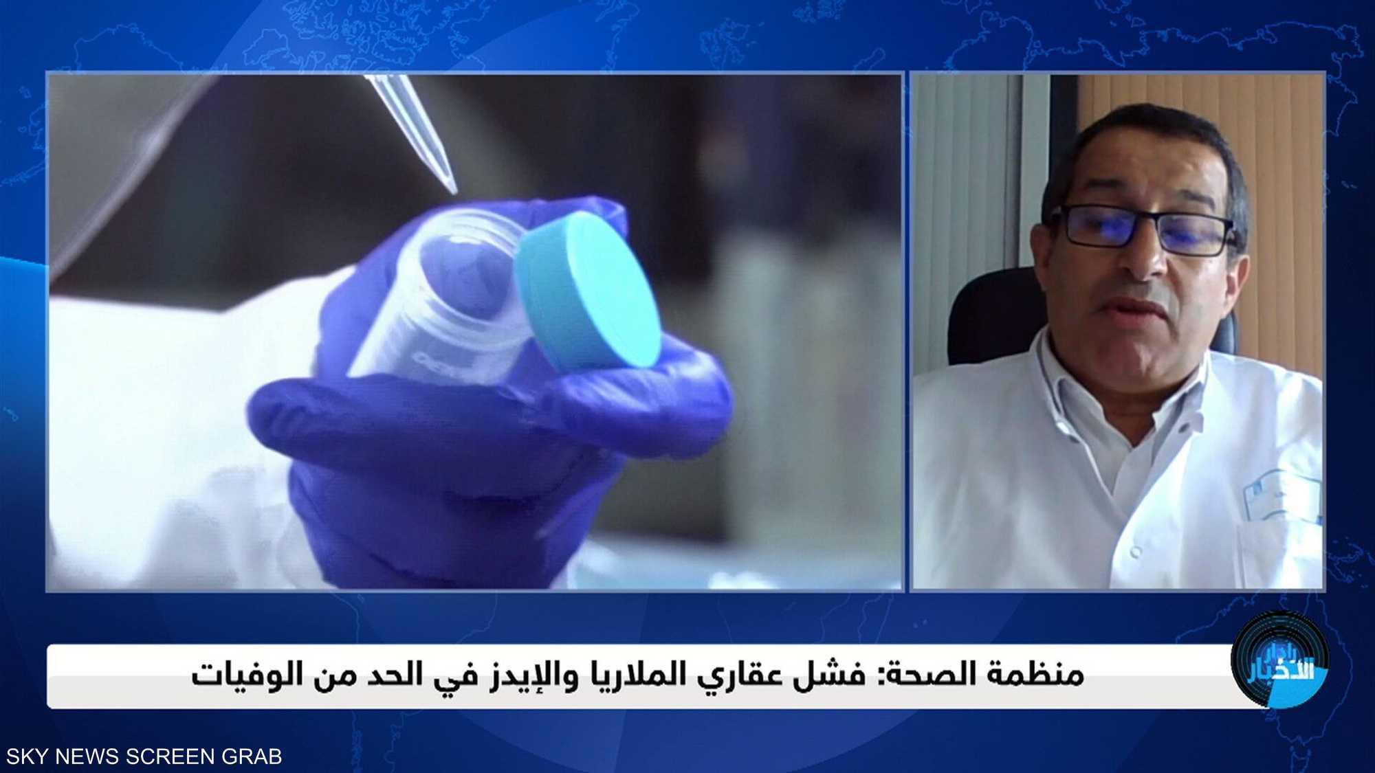 دراسة جديدة تثبت انتقال فيروس كورونا عبر الهواء