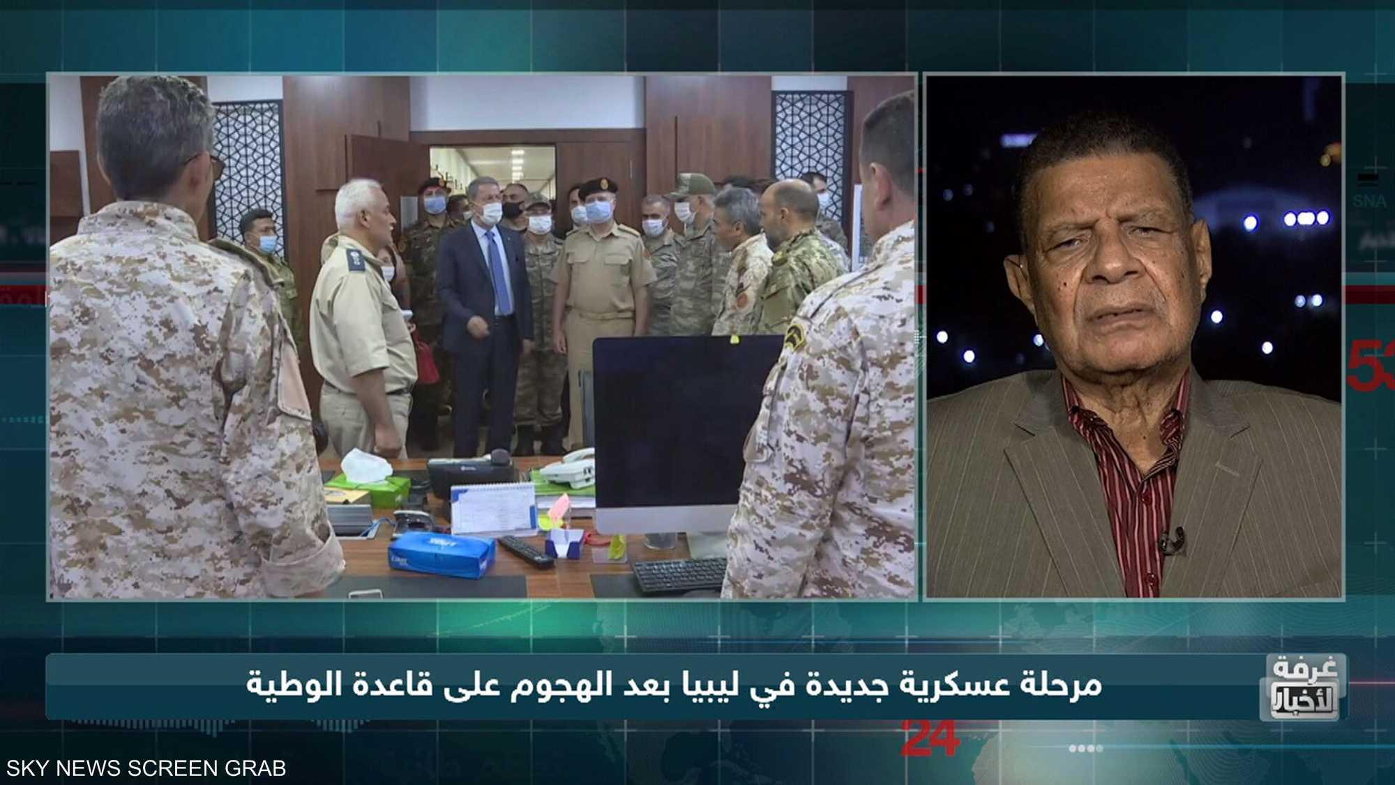 مرحلة عسكرية جديدة في ليبيا بعد الهجوم على قاعدة الوطية