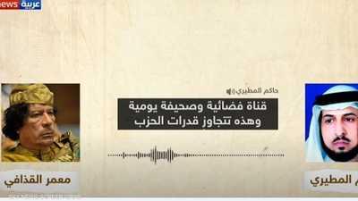 """""""خيام التآمر"""".. إخوان الخليج وانكشاف المؤامرات"""