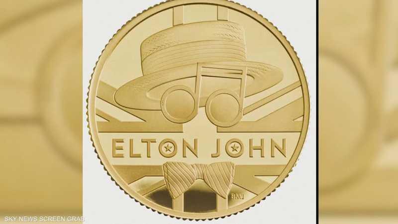 """بعملة تذكارية.. بريطانيا تحتفي بـ""""إلتون جون"""""""