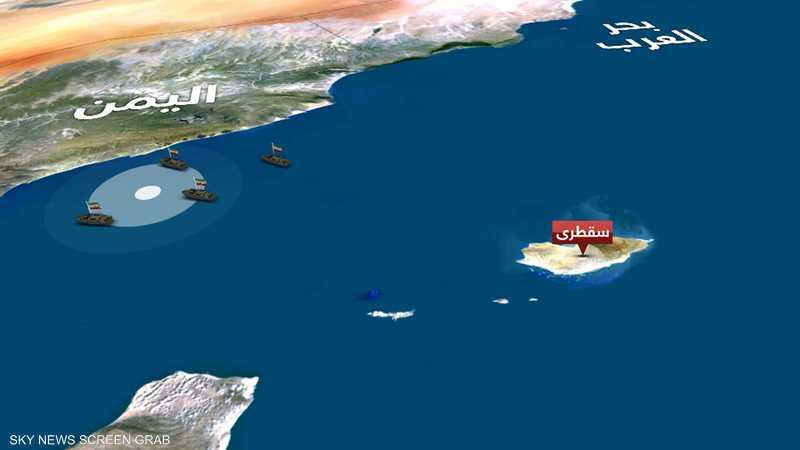 اليمن يتهم إيران باستخدام سفن الصيد لتهريب السلاح للحوثي