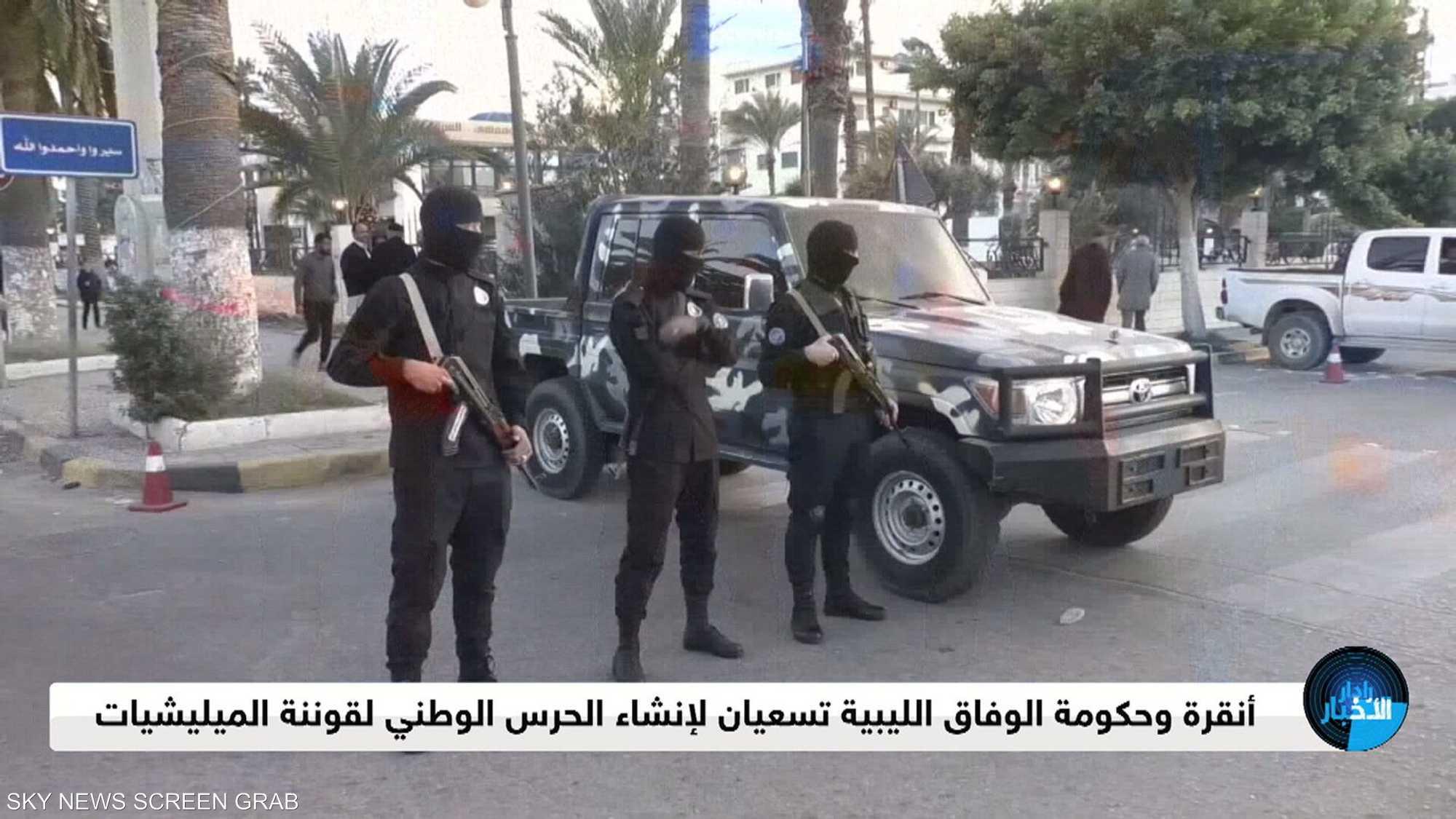 محاولات تركية لشرعنة وجود الميليشيات في ليبيا