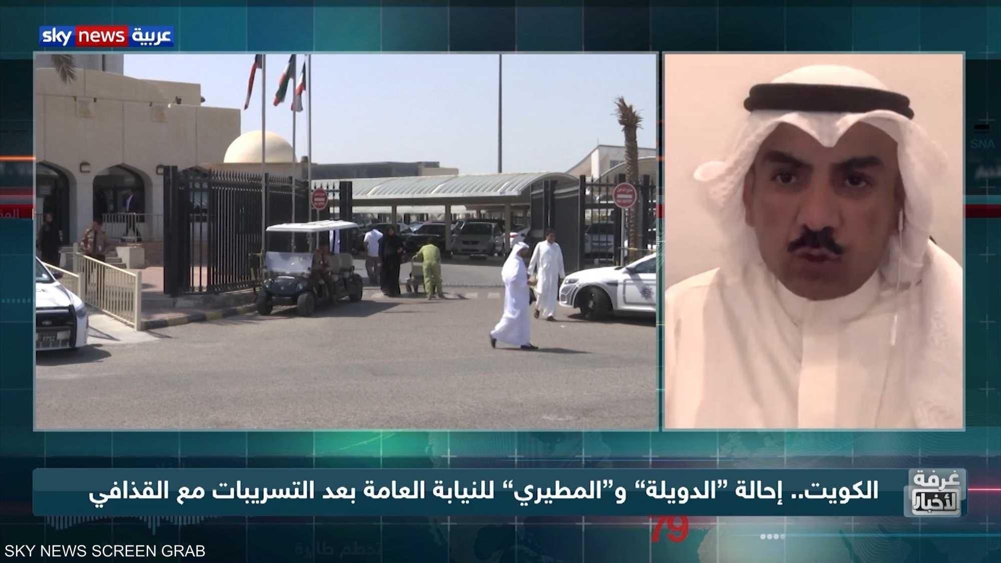 الكويت.. إحالة الإخواني حاكم المطيري إلى القضاء