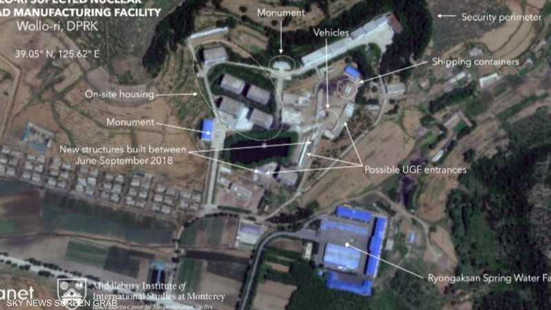 صور لما يعتقد أنه منشأة نووية سرية قرب بيونغيانغ