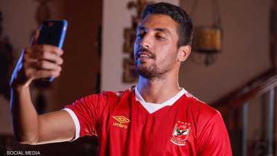 طاهر (23 عاما) أعير في موسم 2017 إلى نادي لوهافر الفرنسي