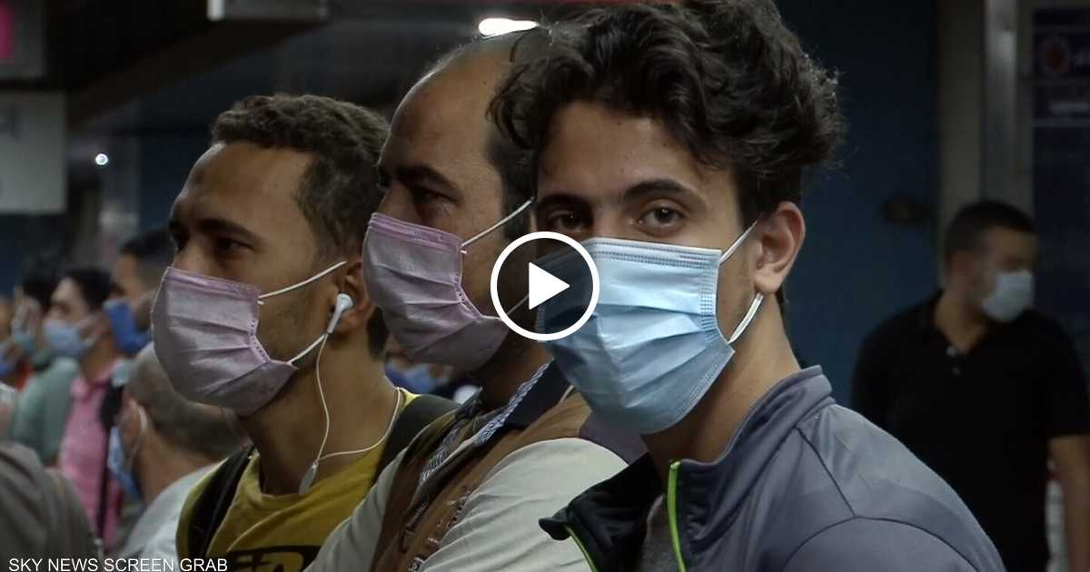 أطباء يحذرون من التهاون بالإجراءات الوقائية
