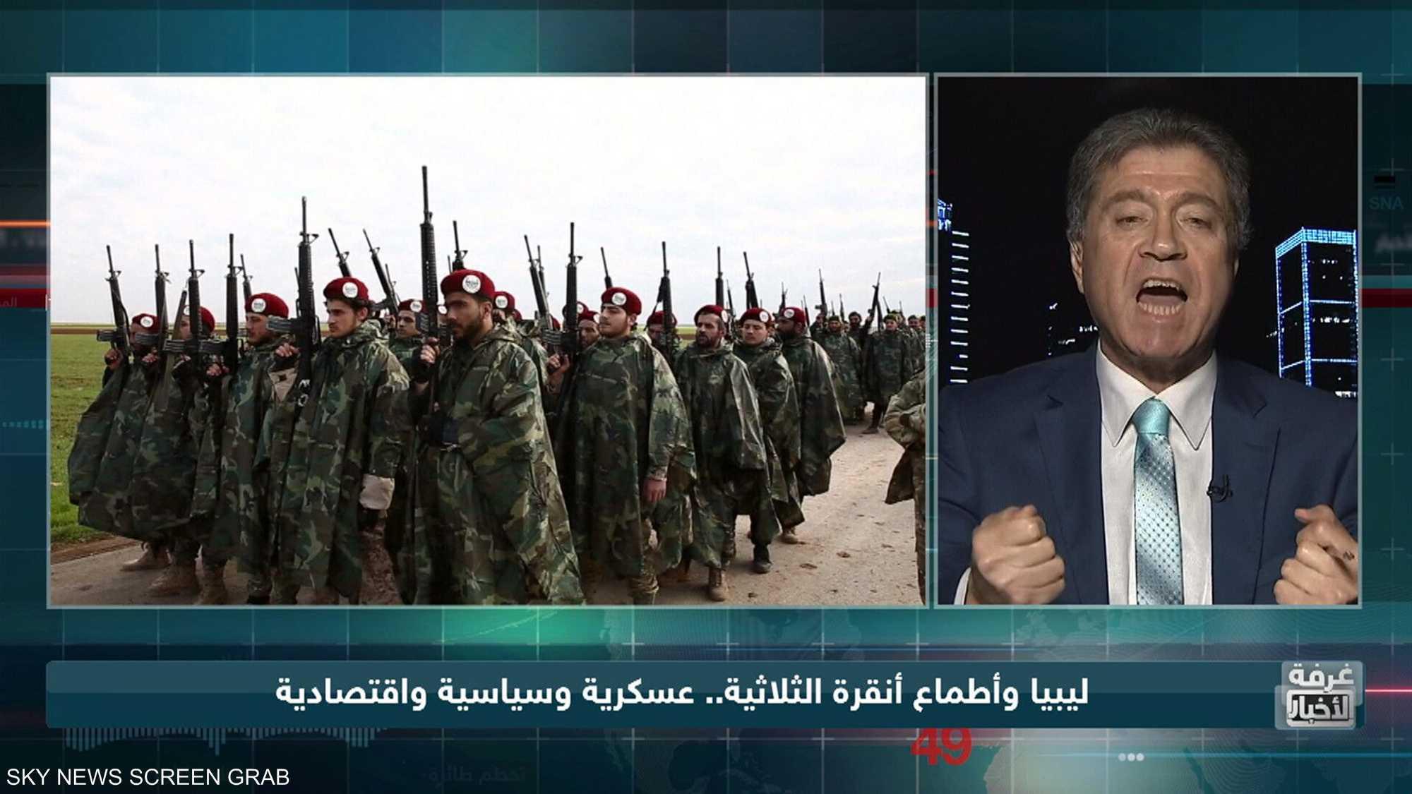 ليبيا وأطماع أنقرة الثلاثية.. عسكرية وسياسية واقتصادية