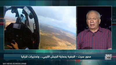 محور سرت والجفرة بحماية الجيش الليبي.. وتحذيرات لتركيا