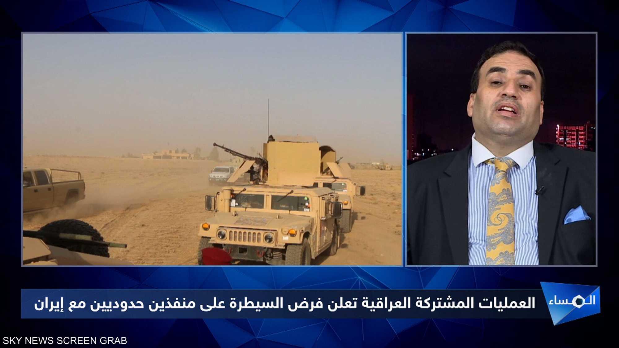 عودة منفذين عراقيين حدوديين مع إيران لسيطرة الحكومة العراقية