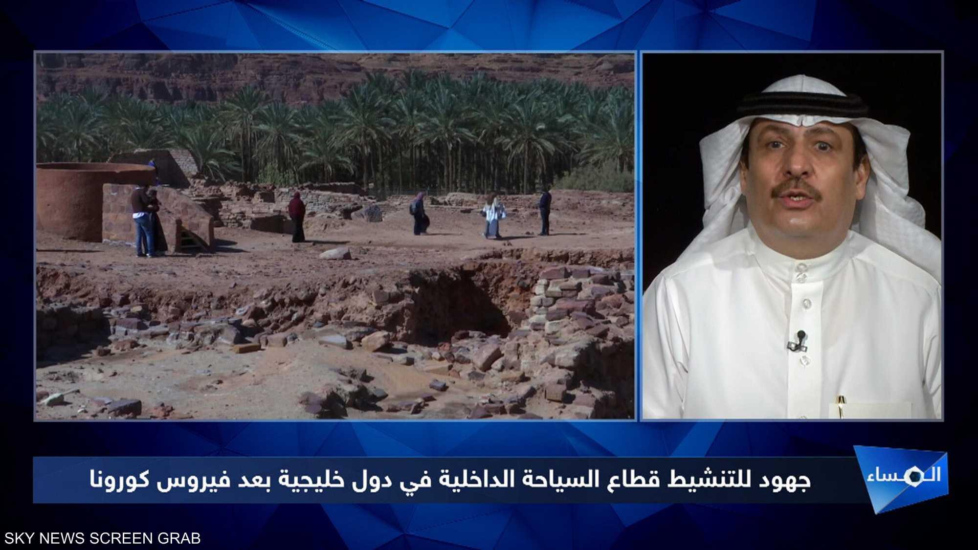 حملات لترويج السياحة الداخلية في الدول الخليجية