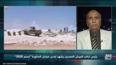 """الجيش المصري يواصل مناورات """"حسم2020"""""""