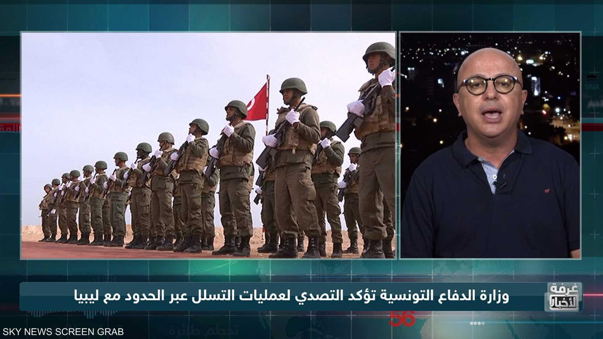 الجيش التونسي يتصدّى لعمليات تسلل مشبوهة عبر الحدود مع ليبيا
