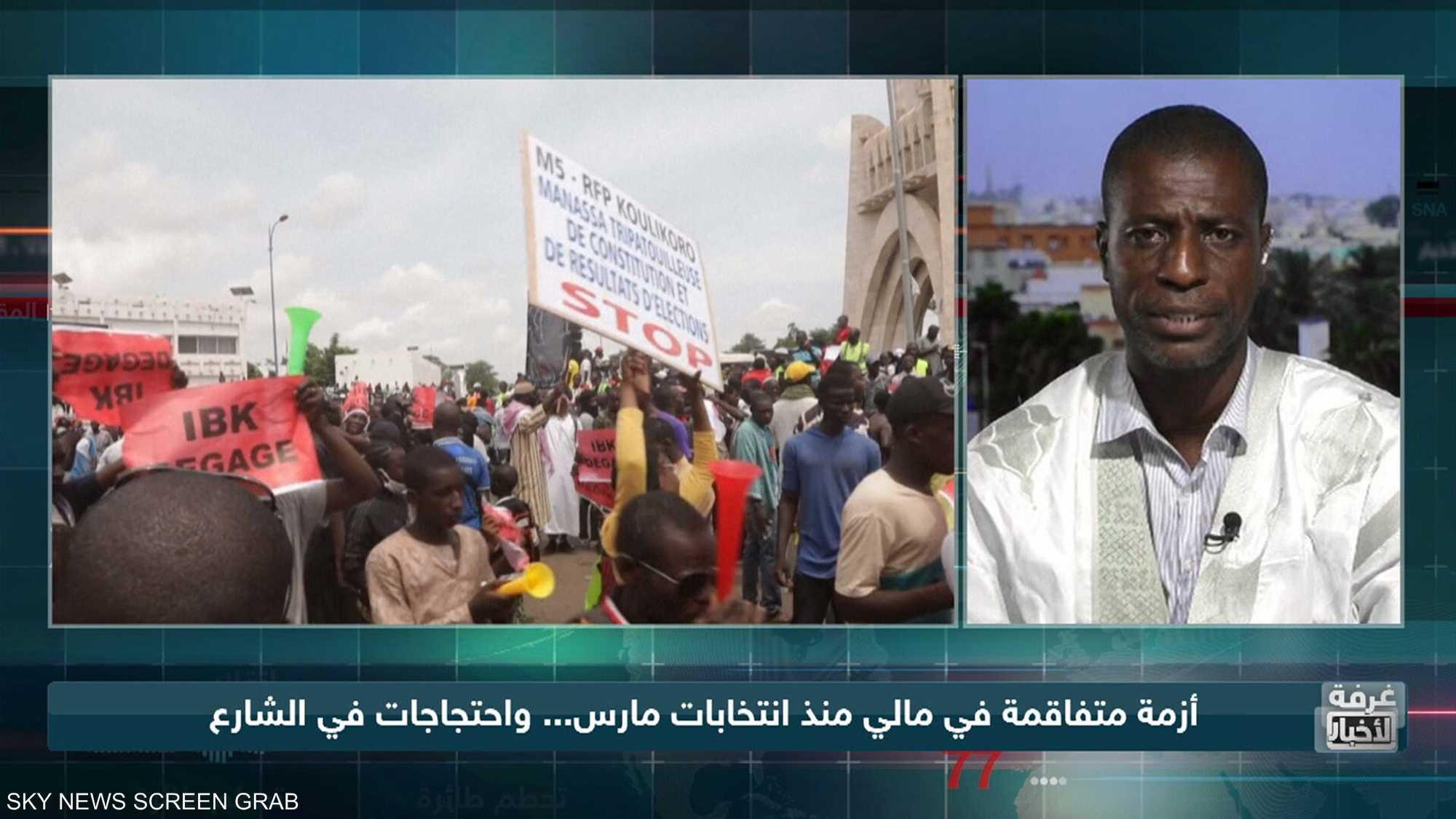 أزمة متفاقمة في مالي منذ انتخابات مارس.. واحتجاجات في الشارع