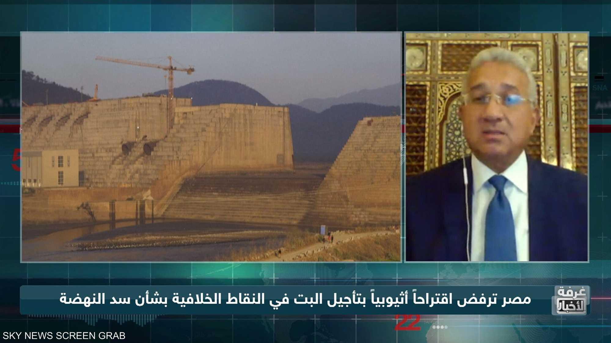 أزمة سد النهضة.. موقف مصري رافض للاقتراح الأثيوبي
