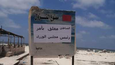 شاطئ النخيل المطل على البحر المتوسط حيث توفي 11 شخصا غرقا