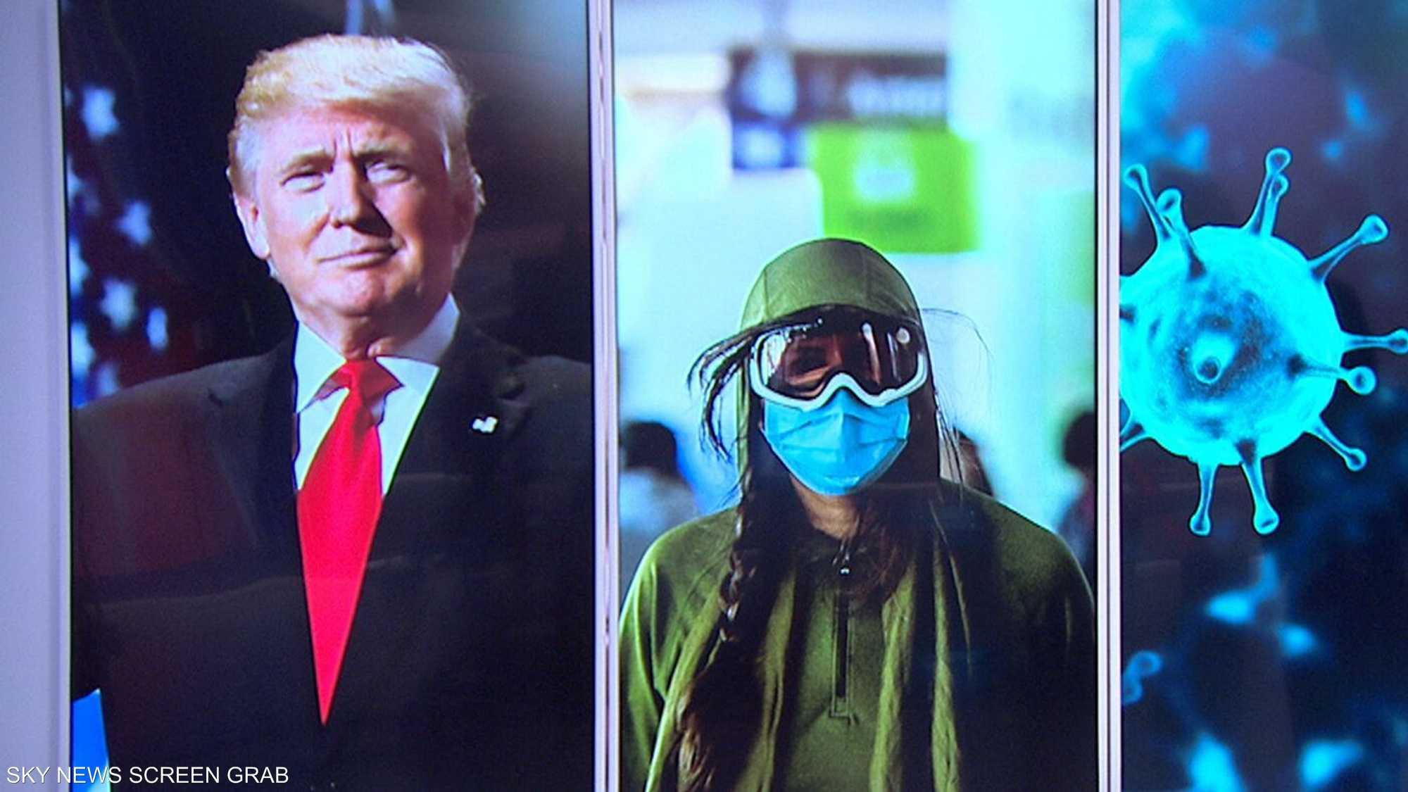 ترامب والظهور الأول بارتداء الكمامة