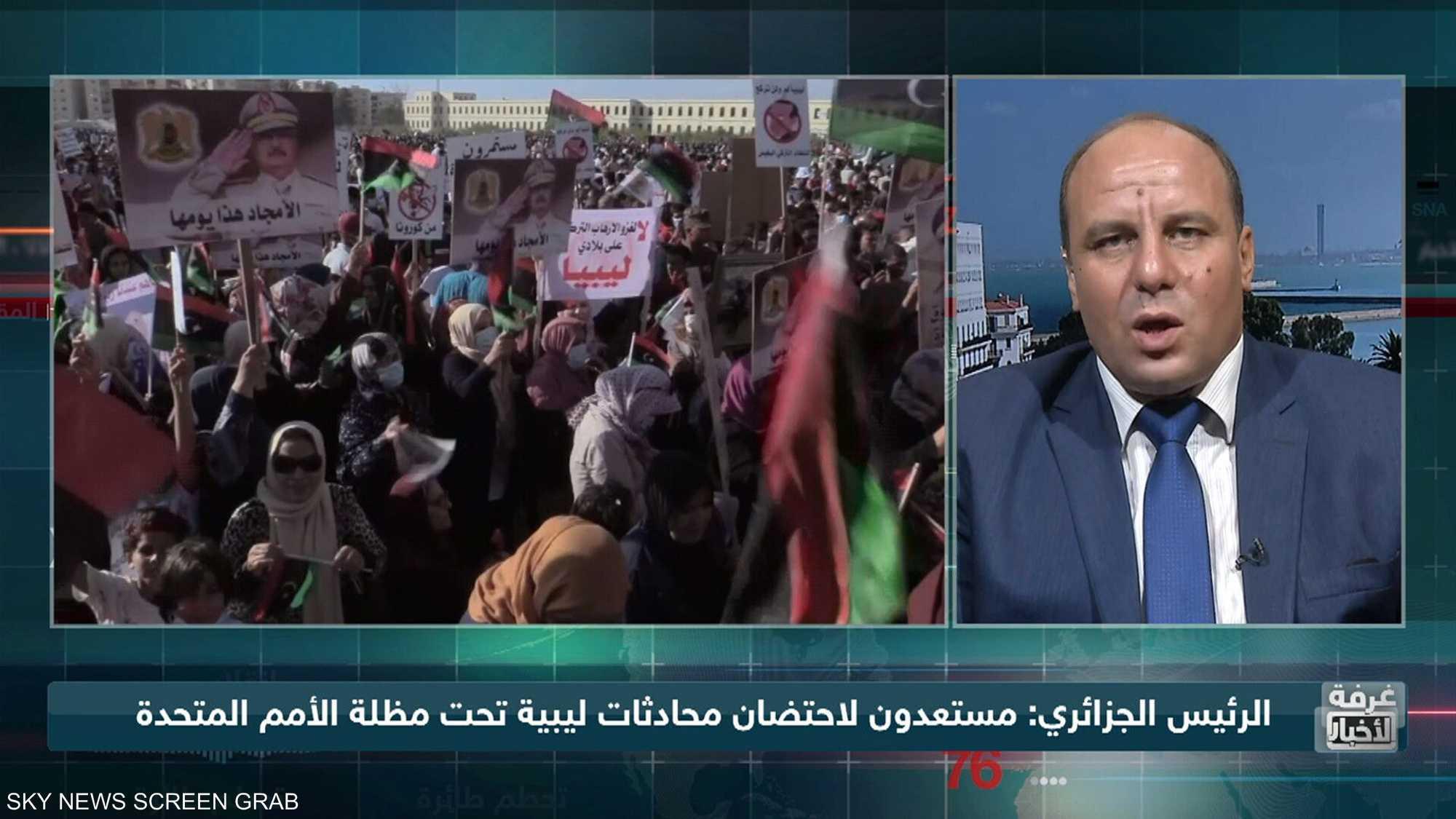 دول جوار ليبيا.. أولويات الحل السلمي