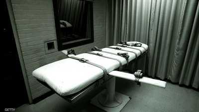 """أميركا تنفذ أول حالة إعدام """"فيدرالية"""" منذ 17 عاما"""