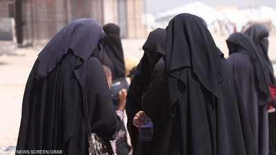 مجموعة سرية من نساء داعش تعمل على جذب الأموال