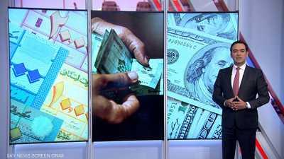 أزمة سعر صرف الليرة اللبنانية