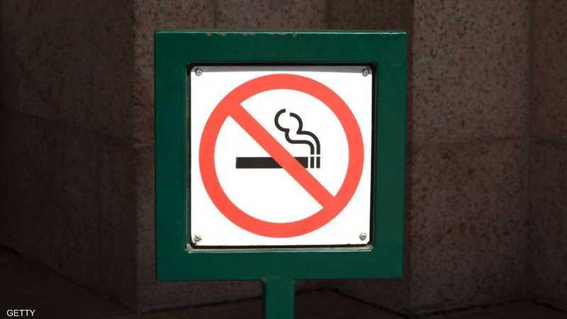 جائحة كورونا تسببت بإقلاع الملايين عن التدخين