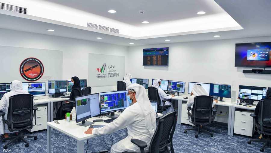 سيتم إيداع البيانات العلمية التي يجمعها المسبار بمركز للبيانات العلمية في دولة الإمارات بحيث يقوم الفريق العلمي الإماراتي بفهرسة هذه البيانات وتحليلها، ومشاركتها مجانا مع العلماء والباحثين المختصين.