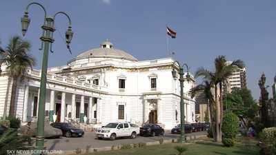 البرلمان المصري بصدد اعتماد أداة تمويل مهمة.. ما هي؟