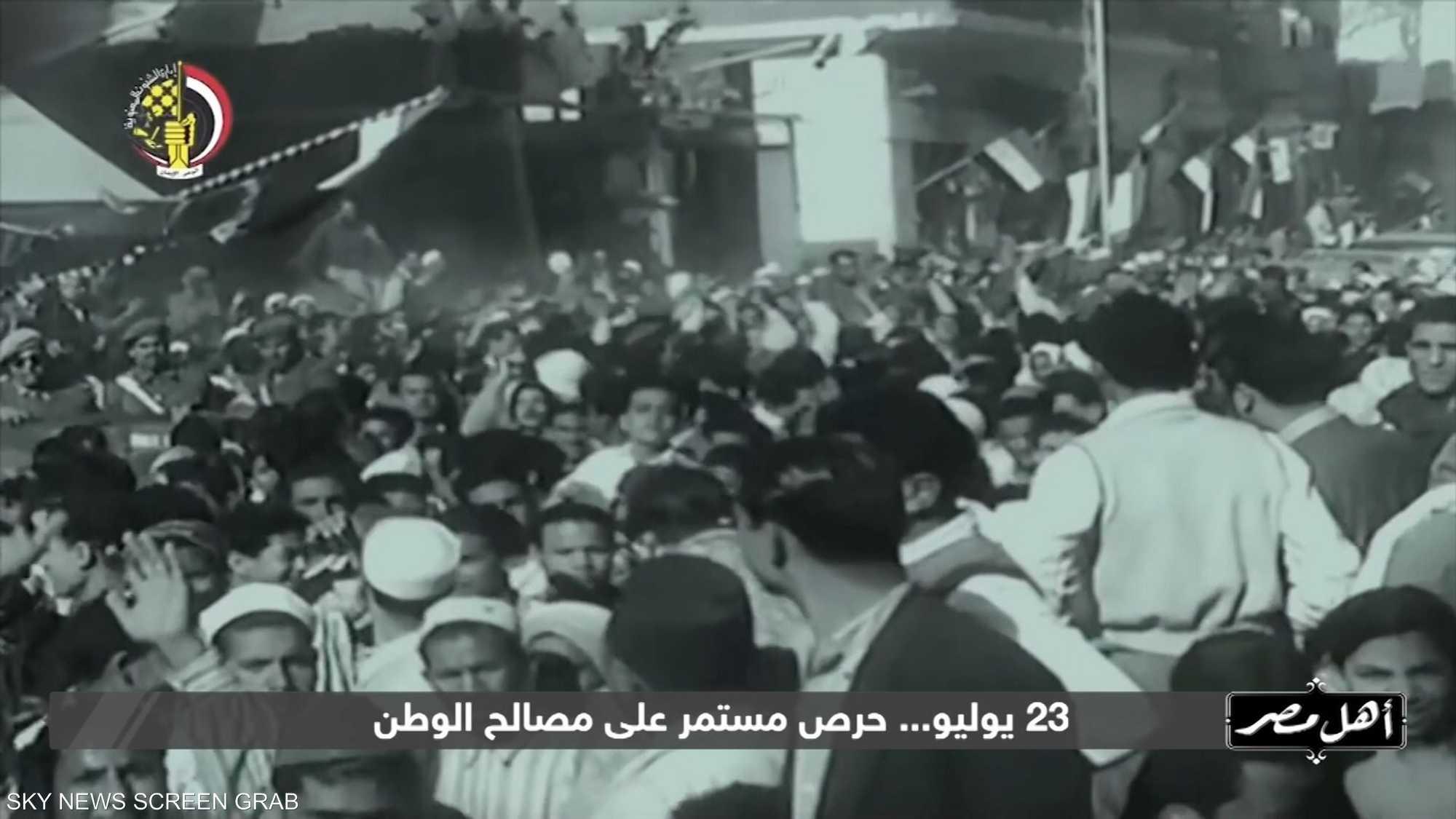 23 يوليو.. حرص مستمر على مصالح الوطن