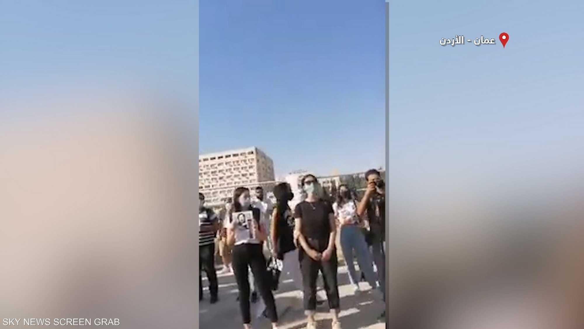 احتجاج حقوقي أردني بعنوان صرخات أحلام