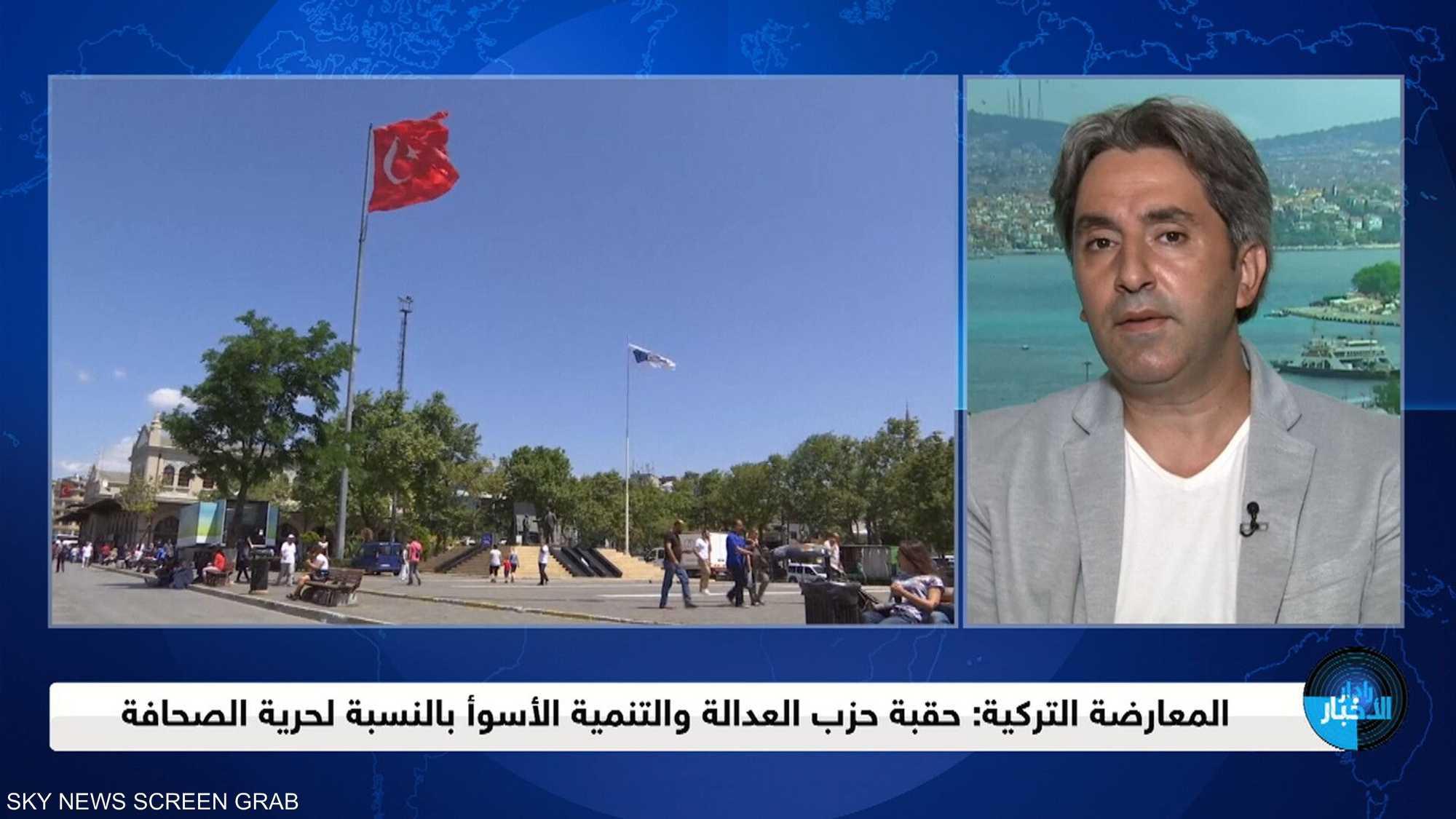 أنقرة تحتل موقعا متأخرا جدا على المؤشر العالمي لحرية الصحافة
