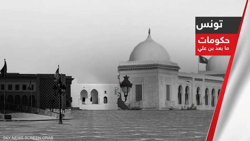 تونس.. حكومات ما بعد بن علي