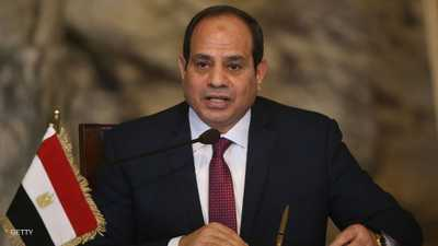 السيسي: لا يمكن لأي عدو خارجي أن يعتدي على مصر