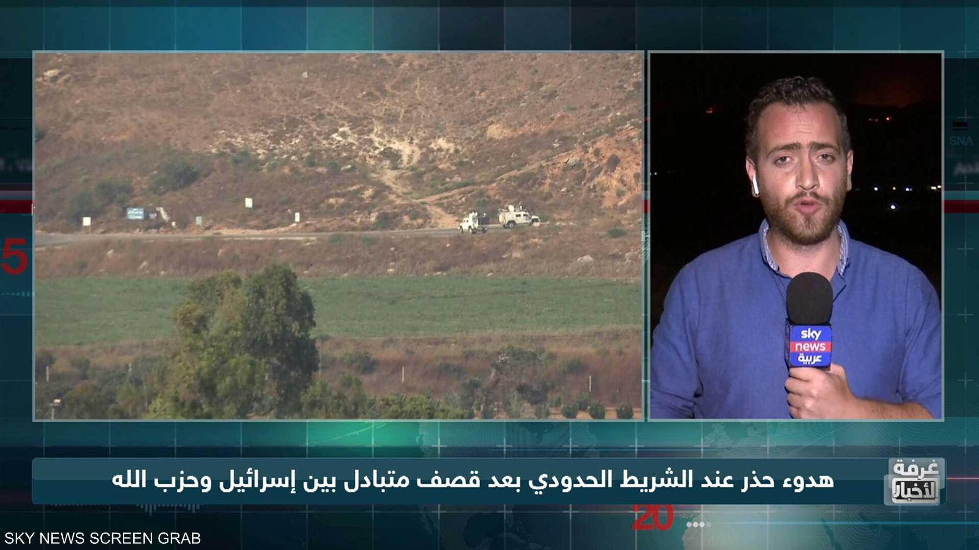 لبنان وإسرائيل.. هل تتسع دائرة الحرب؟