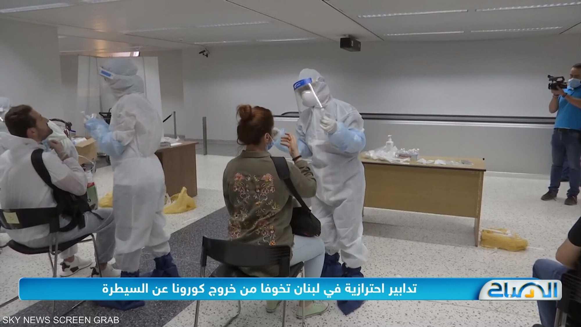 تدابير احترازية في لبنان تخوفا من خروج كورونا عن السيطرة