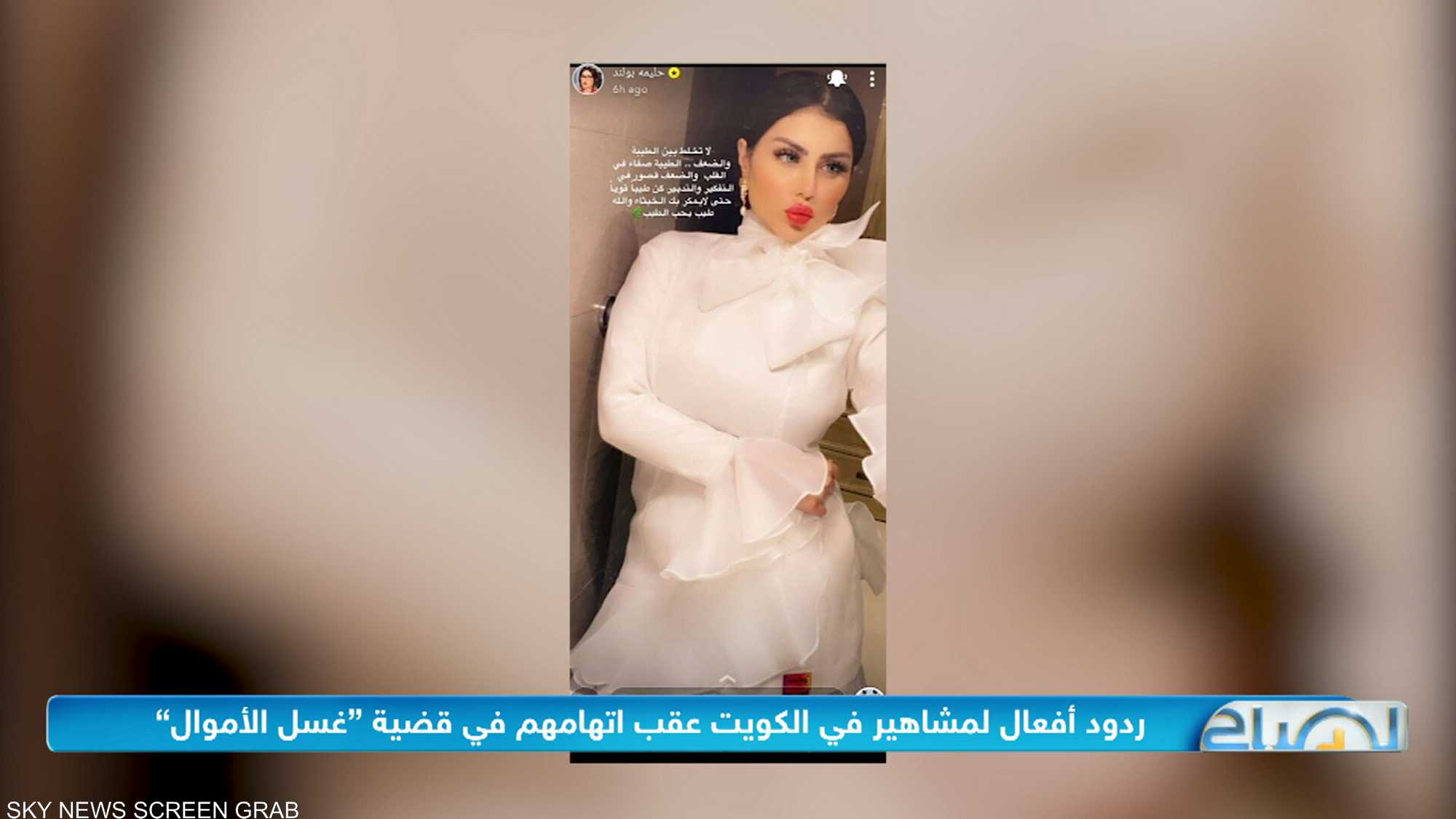 """ردود أفعال لمشاهير بالكويت عقب اتهامهم في قضية """"غسل الأموال"""""""