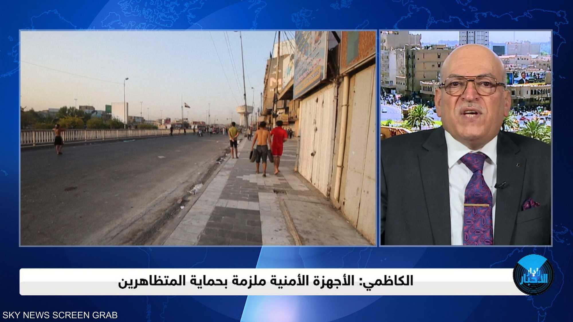 غضب واحتجاجات في العراق بسبب انقطاعات التيار الكهربائي