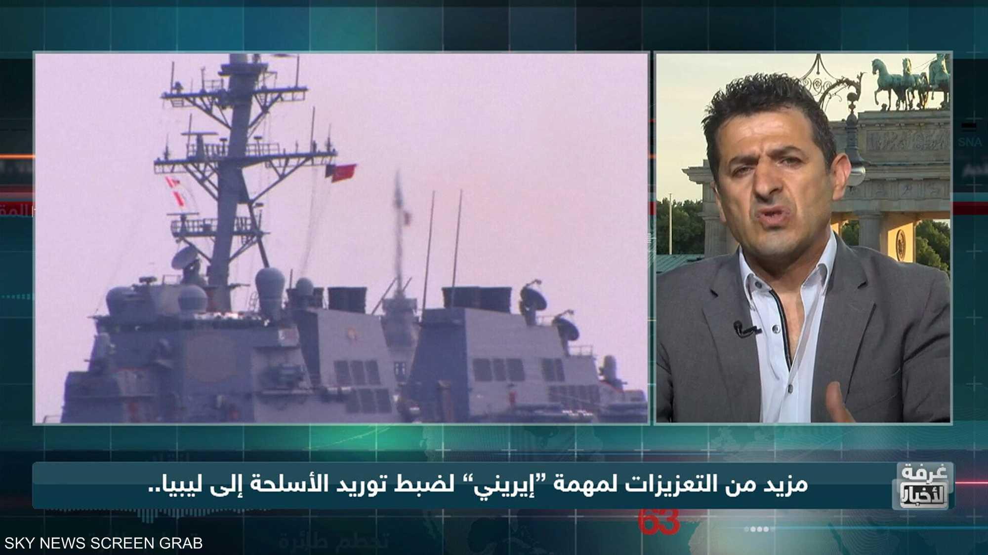 """مزيد من التعزيزات لمهمة """"إيريني"""" لضبط توريد الأسلحة لليبيا"""