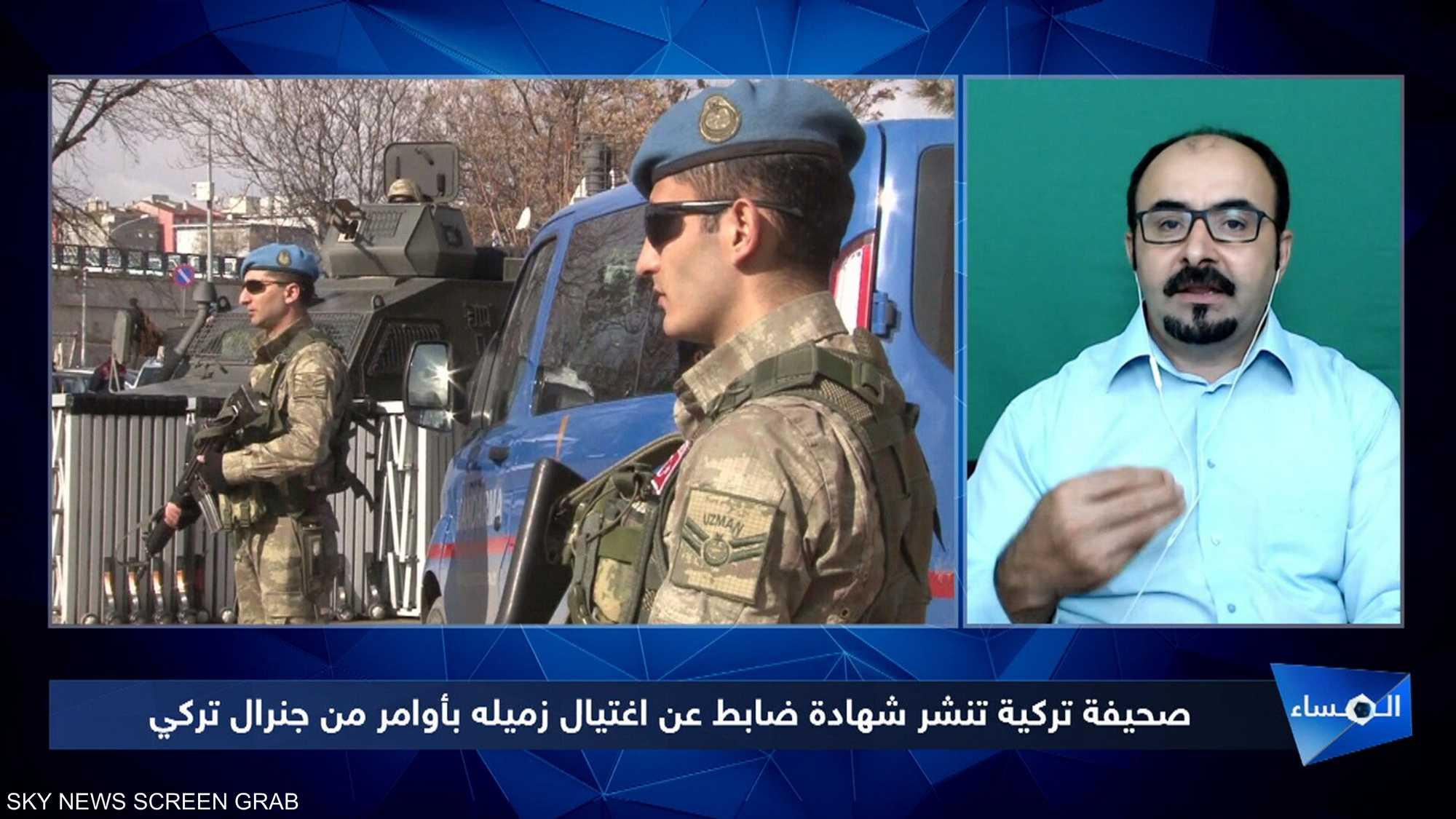 صحيفة تنشر شهادة ضابط عن اغتيال زميله بأوامر من جنرال تركي