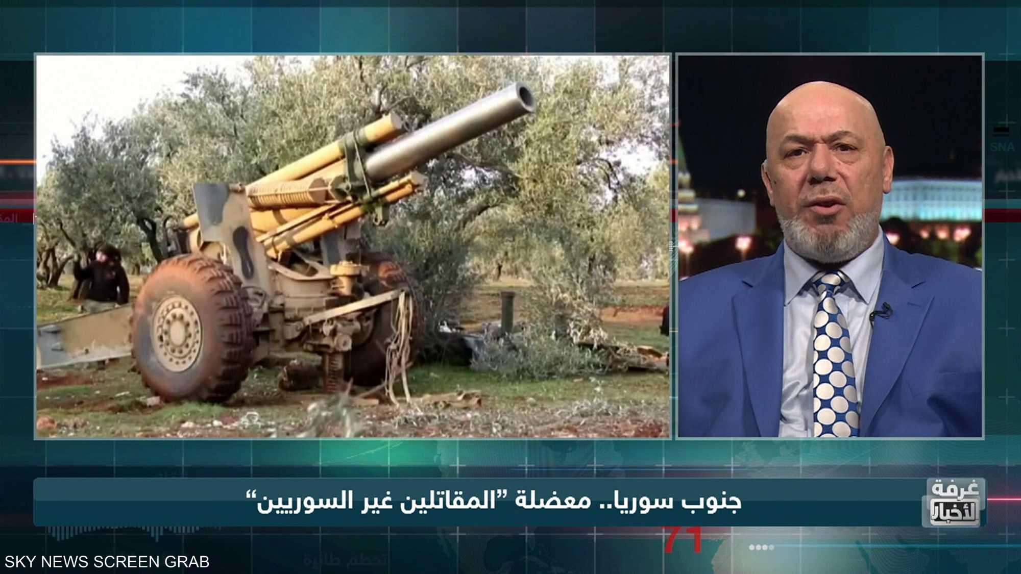 """جنوب سوريا.. معضلة """"المقاتلين غير السوريين"""""""