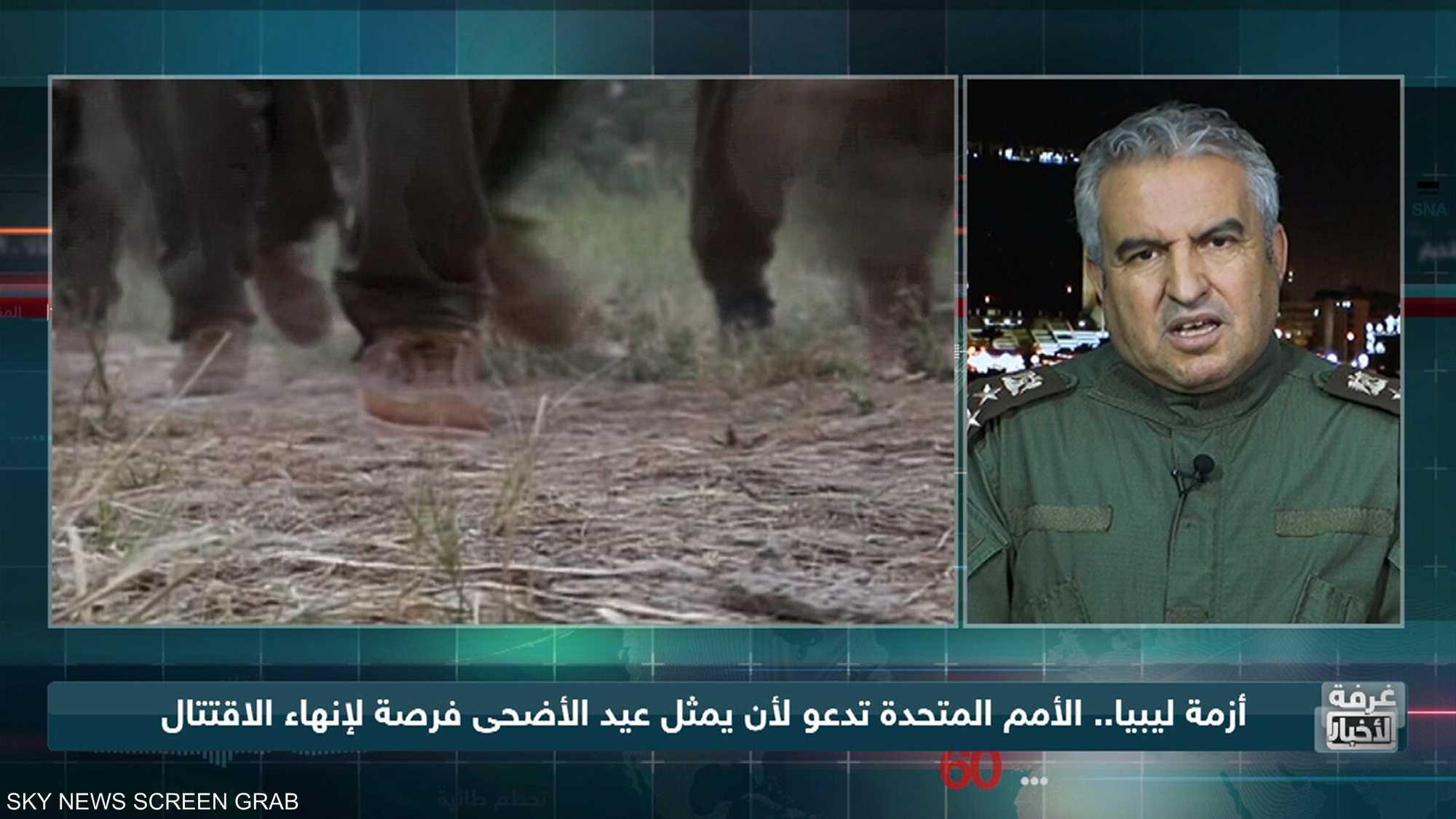 أزمة ليبيا.. دعوات التهدئة ومطبّ المرتزقة والميليشيات